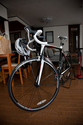 NEW Kona 2009 Kula Supreme Bike .....$1, 500